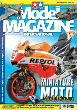Tamiya Model Magazine International №247 (May 2016)