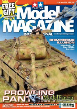 Tamiya Model Magazine International №248 (June 2016)