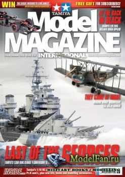 Tamiya Model Magazine International №252 (October 2016)