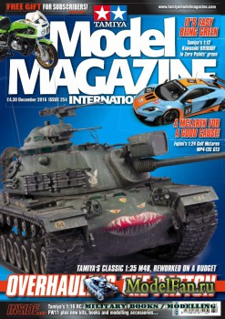 Tamiya Model Magazine International №254 (December 2016)