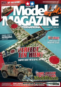 Tamiya Model Magazine International №258 (April 2017)