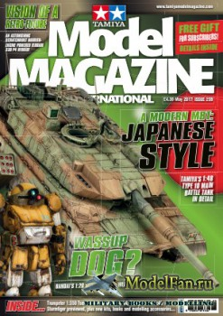 Tamiya Model Magazine International №259 (May 2017)