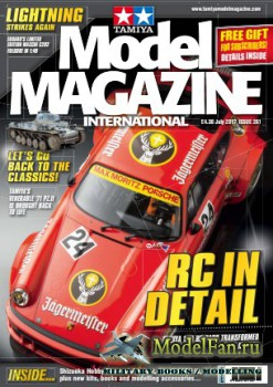 Tamiya Model Magazine International №261 (July 2017)