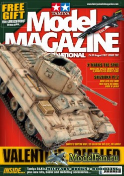Tamiya Model Magazine International №262 (August 2017)