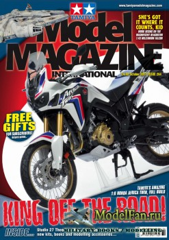 Tamiya Model Magazine International №264 (October 2017)