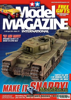 Tamiya Model Magazine International №270 (April 2018)