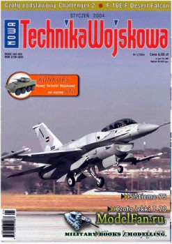 Nowa Technika Wojskowa 1/2004