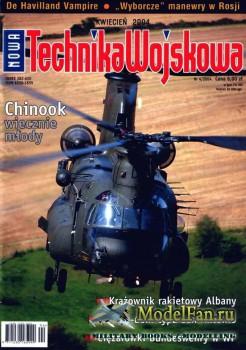 Nowa Technika Wojskowa 4/2004