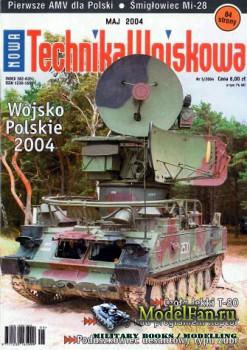 Nowa Technika Wojskowa 5/2004