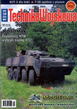 Nowa Technika Wojskowa 7/2004