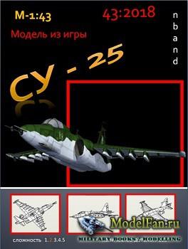 nband - Су-25