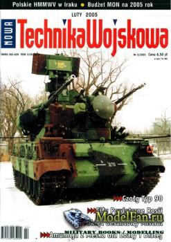 Nowa Technika Wojskowa 2/2005
