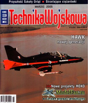 Nowa Technika Wojskowa 3/2005
