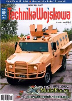 Nowa Technika Wojskowa 8/2005