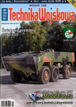 Nowa Technika Wojskowa 9/2005