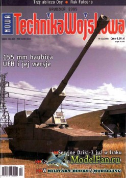 Nowa Technika Wojskowa 12/2005