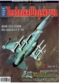 Nowa Technika Wojskowa 3/2006