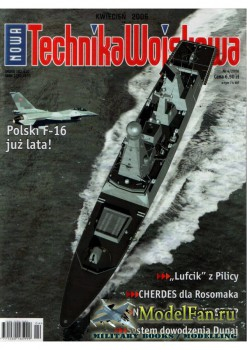 Nowa Technika Wojskowa 4/2006