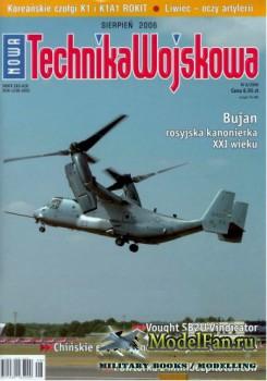 Nowa Technika Wojskowa 8/2006