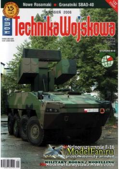 Nowa Technika Wojskowa 9/2006