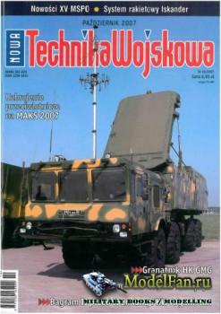 Nowa Technika Wojskowa 10/2007