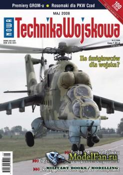 Nowa Technika Wojskowa 5/2008