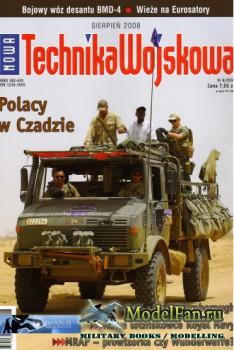 Nowa Technika Wojskowa 8/2008