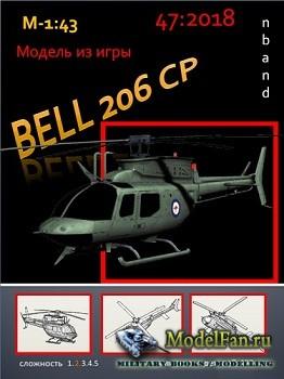 nband - BELL 206 CP