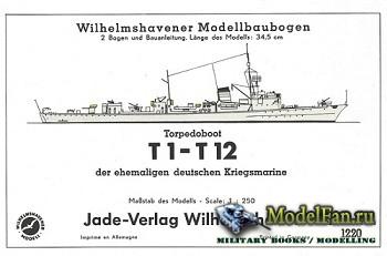 WHM 1220 - Torpedoboot T1-T12 (Реставрация)