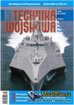 Nowa Technika Wojskowa 2/2010