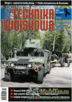 Nowa Technika Wojskowa 5/2010