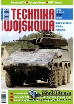 Nowa Technika Wojskowa 7/2010