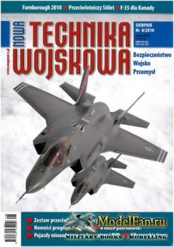 Nowa Technika Wojskowa 8/2010