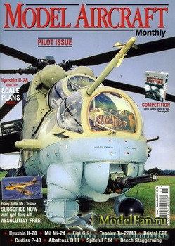 Model Aircraft Monthly November 2001 (Vol.1 Iss.1)