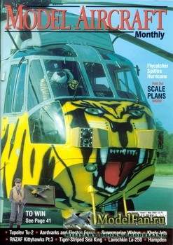 Model Aircraft Monthly May 2002 (Vol.1 Iss.5)