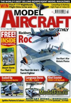 Model Aircraft Monthly March 2008 (Vol.7 Iss.3)