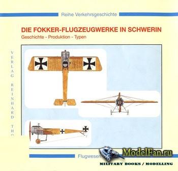 Die Fokker-Flugzeugwerke in Schwerin (Volker Koos)