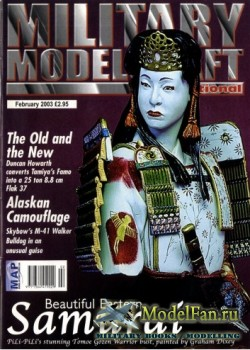 Military Modelcraft International (February 2003)