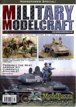 Military Modelcraft International (March 2006)