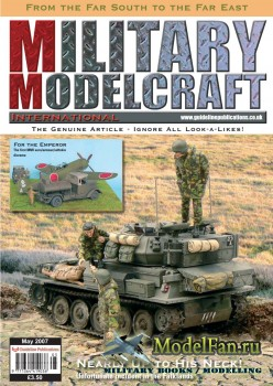 Military Modelcraft International (May 2007) Vol.12 №7