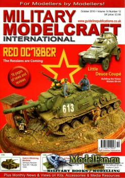 Military Modelcraft International (October 2010) Vol.14 №12