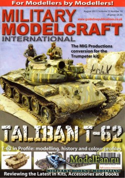 Military Modelcraft International (August 2011) Vol.15 №10