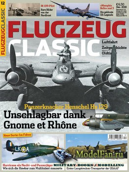 Flugzeug Classic №12 2018