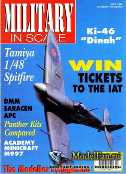 Military in Scale №20 (July 1994)