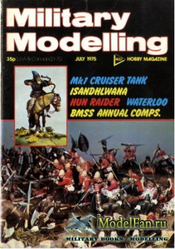 Military Modelling Vol.5 No.7 (July 1975)