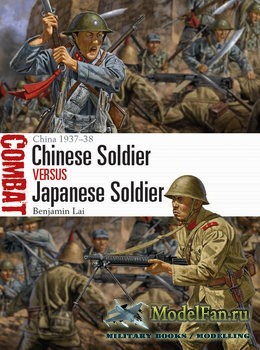 Osprey - Combat 37 - Chinese Soldier vs Japanese Soldier