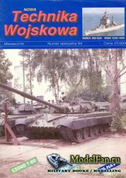 Nowa Technika Wojskowa (Numer Specjalny 1) 1994