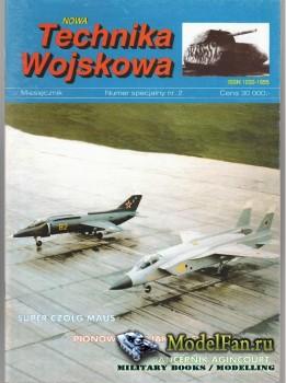 Nowa Technika Wojskowa (Numer Specjalny 2) 1994