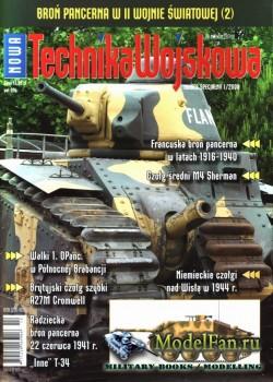 Nowa Technika Wojskowa (Numer Specjalny 2) 1/2008