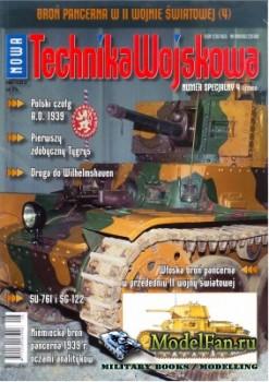 Nowa Technika Wojskowa (Numer Specjalny 4) 1/2009